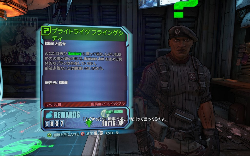 2015-01-24_00001